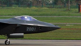 领航时时彩 破解 从歼20的座舱盖谈起中国航空工业与美俄的差距 军事...