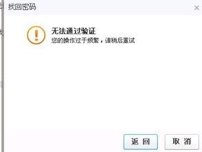 手机怎么改QQ密码