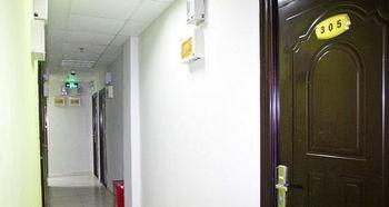 上海黄浦区外滩附近的青年公寓 上海安心公寓