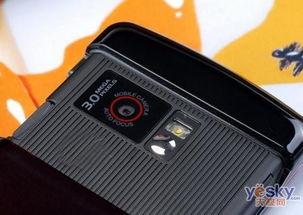 LG KF510图集