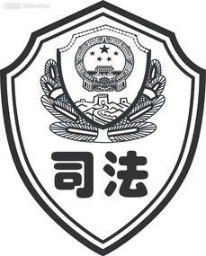 vbxmlhttputf8-中国司法标志CDR8图片