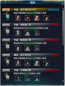 取到这类任务,系统会自动将玩家传入