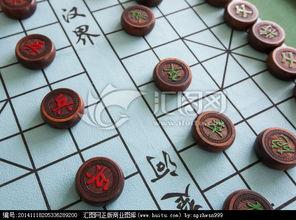 中国象棋,棋牌活动,体育摄影,摄影,汇图网