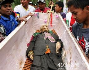 """、只有湘西有""""死尸客店"""".二、只有湘西群众闻见赶尸匠的小阴锣,..."""