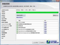 SQL Server 2012 安装图解教程 附sql2012下载地址