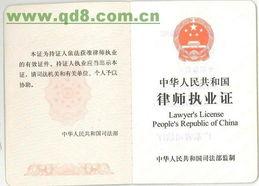 深圳劳动法仲裁律师 深圳劳动仲裁律师 深圳劳动纠纷律师