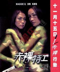 香港情色电影60年 二