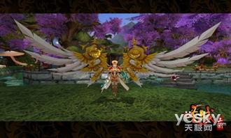 修士顶级翅膀——神之恩典-破茧成蝶 圣域三国 拉风翅膀助你完美逆袭
