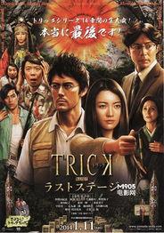日本票房 永远的0 7连冠 华尔街之狼 第3