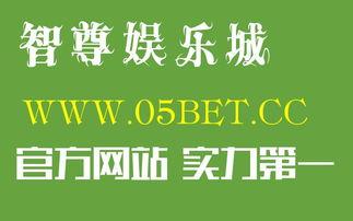 云南11选5走势图 任选基本走势 中兴或失安卓使用权 美国代理律师 美...