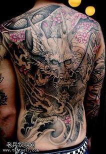 孽龙刺青-满背白龙纹身图案