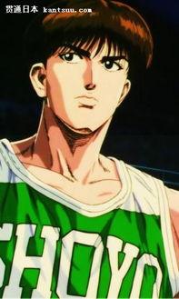 灌篮高手 中最名不副实的角色是谁