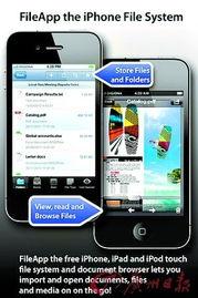 用APP可以直接连接电脑和iPhone.-抛开iTunes 资源互通 一APP搞掂