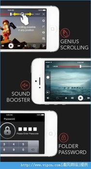 ...r免费版app下载 AVPlayer ios免费版app 视频播放 v2.82下载 清风苹...