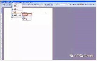 然后在弹出的对话框中选择要导入的图形文件---点击确定-怎么把CAD...