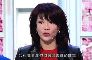 ...B名嘴郑裕玲疑整容过度 年轻时美貌不输刘嘉玲