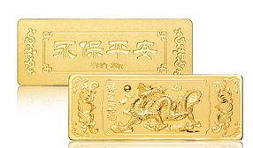 在广州买金条哪里最便宜