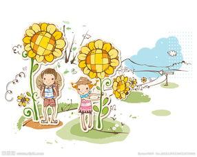卡通向日葵和小朋友图片