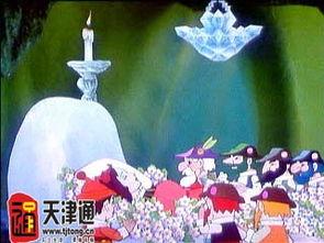 白雪公主与青蛙王子-光明影院 推出5元场电影