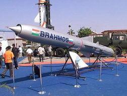 自拍射射网-资料图:舰载发射型布拉莫斯超音速巡航导弹.-印度拟试射潜射型超...