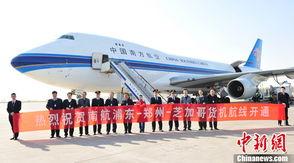 ...月10日上午,南航由波音747货机执行的CZ447航班顺利从郑州新...