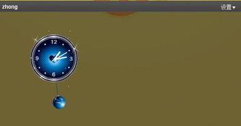 怎么给QQ空间添加时钟flash模块