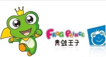 如何画青蛙王子