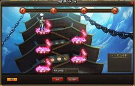 神秘藏宝阁37wan 龙将 系统更新大爆料