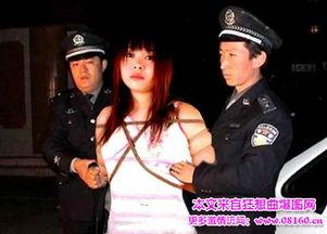 被执行死刑的女性罪犯,美丽的女死刑犯照片集合 3