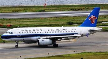 昆明飞往北京的CZ6160次航班延... 航班晚点又迟飞   据乘客周先生介...