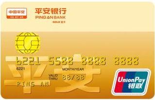 如何注销平安银行信用卡
