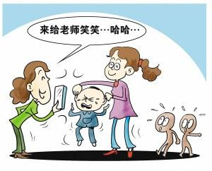 从10年的幼师虐童事件看中国的幼儿教育,你还放心把孩子交给学校吗