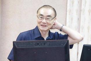台 阿Q防长 冯世宽再发狂语的最新相关消息及完整视频和图片 新闻 现...