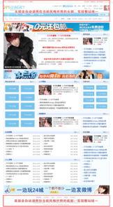 克米设计 暨阳人才频道 频道专题页面发布 克米设计 Discuz第三方技术...