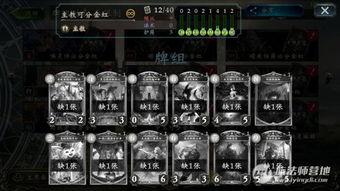 暮灵帝国-唤灵师:   唤灵师的可分卡牌包含一些有强度的非主流卡组,例如黑爱...