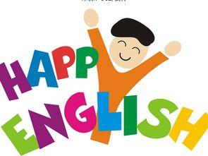 2016考研英语 用小学生的方法记单词,萌萌哒