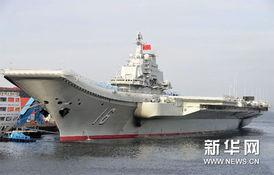 零号实验舰-...计划完成建造和试验试航工作.这是中国海军航母平台港内停泊照片...