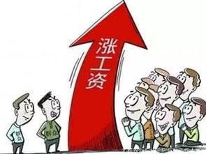 2016教师工资改革最新消息 教师工资三年一调,你是这样的吗 ▏特别...