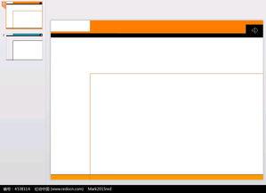 白色简单边框背景ppt免费下载 其他PPT素材