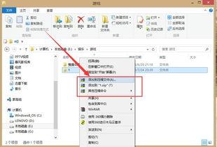 qq发送文件夹怎么撤回,不想让对方看到文件内容,怎么处理 ZOL问答