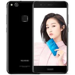 华为(HUAWEI) 华为 HUAWEI nova青春版 全网通4G 手机 双卡双待 ...