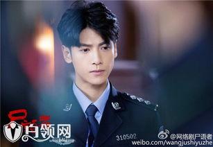 mrs点cop李路俊是凶手吗-2010年12月27日,罗云熙以JBOY3组合成员身份出道,代表作品:电...