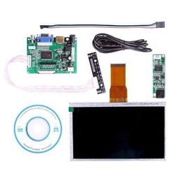 7 Inch Touch Screen tft lcd panel For Raspberry
