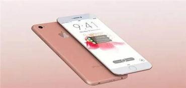iPhone 7设计曝光 图片来自中关村在线