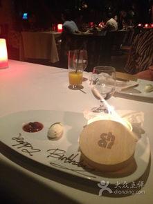恰餐厅及酒吧 香蕉芝士蛋糕图片