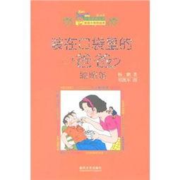 商家>>   蔚蓝网   博库书城   当当图书音像