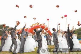 一家公司为彰显企业文化 安排17对新人同日办婚礼