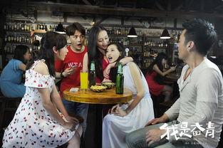 ...快女 杨洋庆生酒吧遭美女强抱