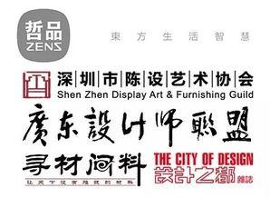 长按识别二维码-中国设计 归去来 设计下午茶 线下沙龙实况