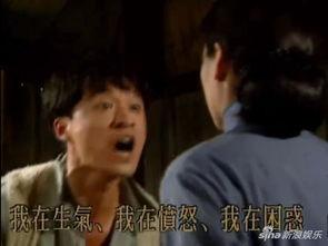 浪娱乐讯 3月30日,马景涛在微博上突然宣布与娇妻离婚,并感谢老婆...